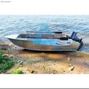 Алюминиевая лодка Рейд 420 в Барнауле