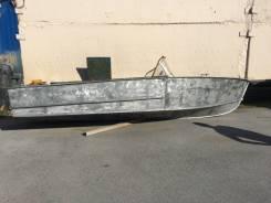 Лодка Прогресс 2М + Tohatsu 40