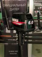 Лодочный мотор Ханкай 6,0 л. с.
