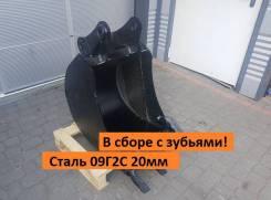 Ковш 50 см усиленный от производителя