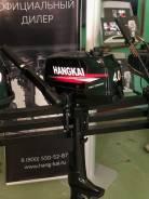Hangkai. 4,00л.с., 2-тактный, бензиновый, нога S (381 мм), 2019 год