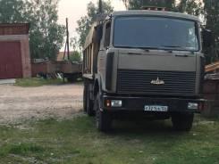 МАЗ 5516. Продается , 12 000куб. см., 20 000кг., 6x4