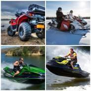 Скупка лодочных моторов, гидроциклов, водной техники, лодок, катеров