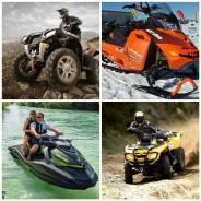 Дорого водную технику, лодочные моторы, гидроциклы, лодки, катера
