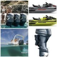 Выкуп лодочных моторов, водной техники, гидроциклов, лодок, катеров