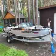 Почти новая Волжанка Legend SL fish 49 c мотором.