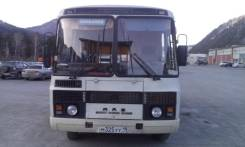 ПАЗ 32053. Автобус, 22 места