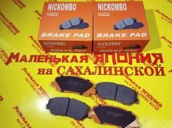 Колодки тормозные AN-767 Nickombo Classic на Сахалинской