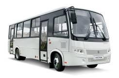 ПАЗ Вектор. Городской автобус ПАЗ-320414 на метане. В Наличии, В кредит, лизинг