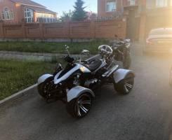 Armada ATV 350, 2016