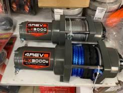 Лебедка для квадроцикла 4REVO S3000-A 12В со стальным тросом