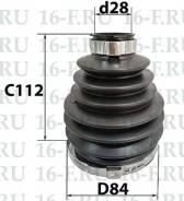 Пыльник привода SS-3010 (C9241JA00A) 16F