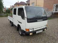 Nissan Atlas. , 2 000куб. см., 1 500кг., 4x2