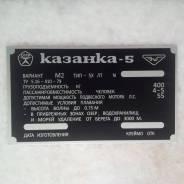 Шильдик на Казанку 5М2. Металлографика