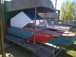 Продам лодку прогресс 2 1980г в