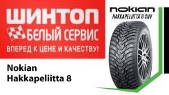Nokian Hakkapeliitta 8. зимние, шипованные, 2019 год, новый