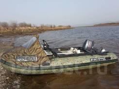 Продам лодку Штурман 420