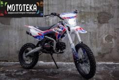 BSE DX 125, 2020