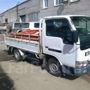 Услуги грузовика, грузоперевозки, вывоз строительный мусор, хлам, недорого