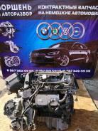 Двигатель в сборе. Volkswagen: Polo, Caddy, Jetta, Beetle, Tiguan, Sharan Двигатели: CZCA, CZEA, CLPA, CPTA, CDDA, CTHE, CGGB, CZCB, CAVA