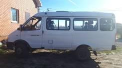 ГАЗ 322170, 2017