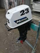 Мотор лодочный Нептун 23л. с. 2011г.! отличное состояние!