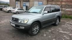 Прокат автомобилей, аренда автомобилей в Магадане