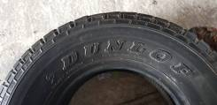 Dunlop Grandtrek. Летние, 2000 год, 40%, 2 шт