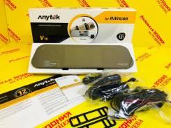 "Видеорегистратор ""Anytek for HiVision V16"" на Баляева Гарантия 12 мес."
