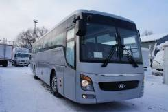 Hyundai Universe, 2020
