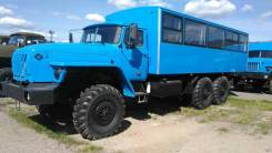 Урал 3255, 2021