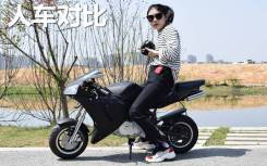 Yamaha, 2021