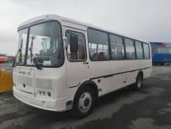 ПАЗ 423404. ПАЗ 4234-04 (класс 2) дв. ЯМЗ Е-5/Fast Gear, сиденья с ремнями безопасн, 30 мест, В кредит, лизинг