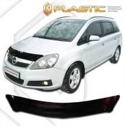 Дефлектор капота Opel Zafira B 2005-2015 (Мухобойка)