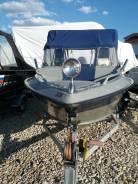 UMS 500 с мотором и трейлером