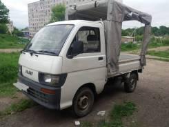 Daihatsu Hijet Truck, 1997