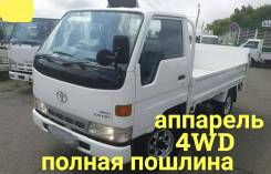 Toyota Dyna. 4WD, борт + аппарель, 3 000куб. см., 1 500кг., 4x4