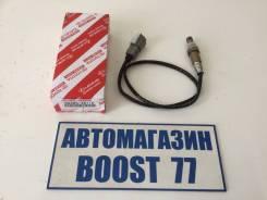 Датчик кислородный Лямбда-зонд универсальный Toyota 89465-48110