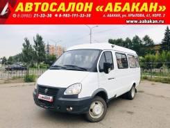 ГАЗ ГАЗель Бизнес. Продам Газ 32212 Газель Бизнес, 12 мест