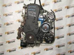 Контрактный двигатель 20T2N Ровер 200 400 600 2,0 TDI
