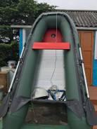 Продам лодку Suzumar 320