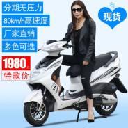 Мотоцикл мини скутер Eagle WISP 125cc NDV-11325