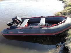 """Лодка """"Корсар"""" 4.3м, мотор """"Меркурий 30"""", прицеп."""