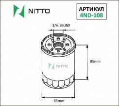 Фильтр масляный NITTO 4ND-108/11018 (замена VIC C-218)