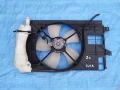 Вентилятор охлаждения Mitsubishi Colt Z21A Z21W Z22A Z22W Z23A Z23W