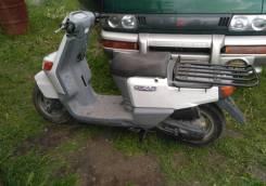 Yamaha Gear, 2004