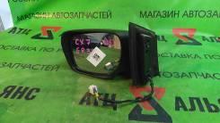 Зеркало MAZDA CX-7, ER3P, L3VDT, 242-0010802