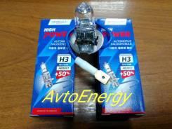 Лампа галоген Avantech HIGH Power +50%, H3 12V 55W. В наличии !