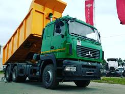 МАЗ. Продам Самосвал 6501С9-8520-005, 6x4