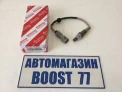 Датчик кислородный Лямбда-зонд универсальный Toyota 89465-68050
